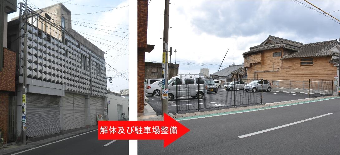 施工実績 土木舗装事業|西之表市専門店 解体・駐車場整備