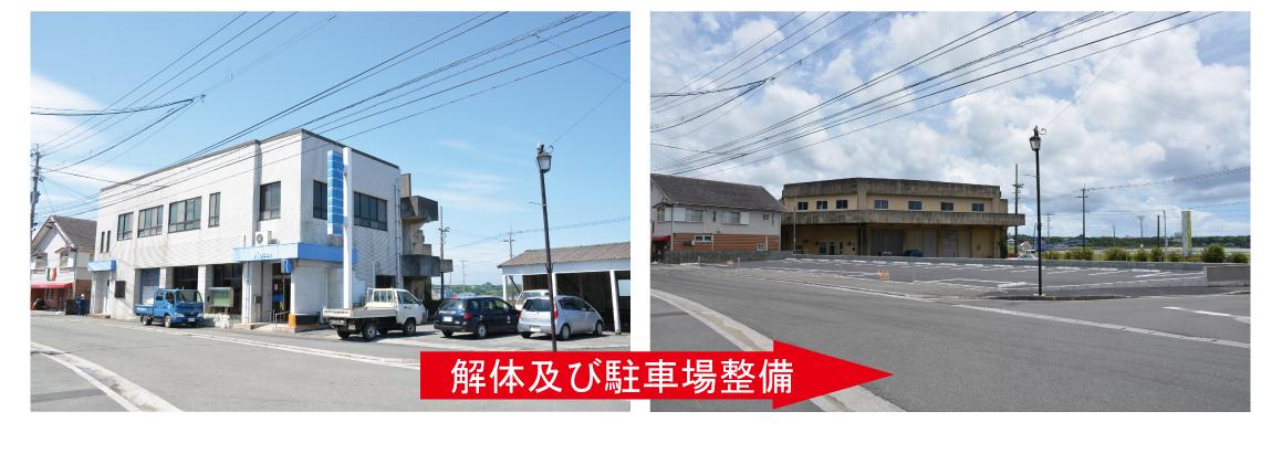 施工実績 土木舗装事業|九州労働金庫種子島支店 解体工事及び駐車場整備